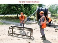 Высоковольтный кабель в Белгороде